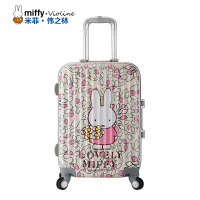 Miffy米菲 2016新款拉杆箱万向轮女铝框行李箱登机旅行箱男女硬箱20寸24寸皮箱