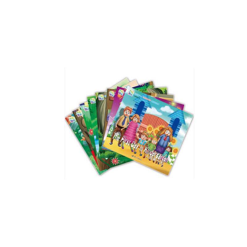 【动物真有趣儿童绘本故事书日常英语单词全8册绘本