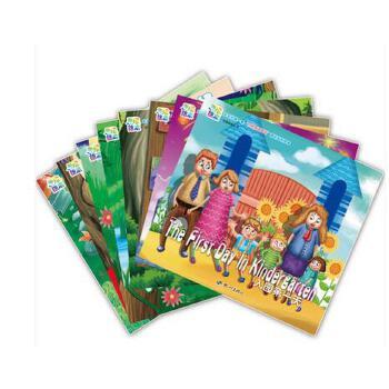 《动物真有趣儿童绘本故事书日常英语单词全8册绘本