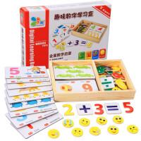 儿童数字学习盒宝宝看图识字卡片 幼儿启蒙早教益智玩具1-2-3-4岁