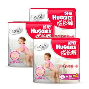 [当当自营]Huggies好奇 银装成长裤 尿不湿 女 L20+4片 *3包(适合10-14公斤)