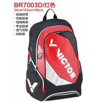 胜利VICTOR威克多 男女款羽毛球包双肩运动背包 旅行包BR7003