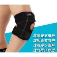开放式可调节篮球运动护肘双弹簧护肘ok布支撑手肘户外运动护具