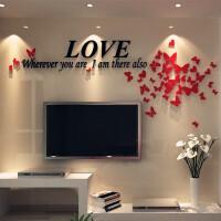 LOVE浪漫满屋 卧室内 亚克力 立体 3D 水晶墙贴 电视背景墙 客厅 沙发背景 墙贴