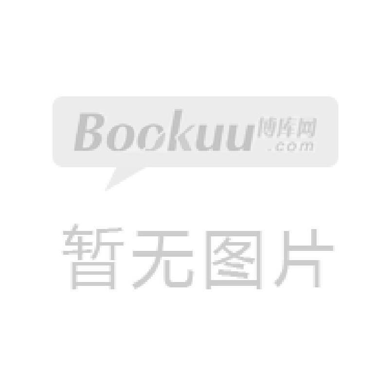 【感动小学生300个哲理故事高清】图片图_外新宁东风小学图片