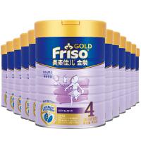 【当当自营】美素佳儿 金装儿童配方奶粉4段 900g/桶  荷兰原装进口(美素四段)*12