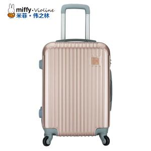 Miffy米菲 2016新品 20寸/24寸卡通纯色拉杆箱行李箱 男女学生旅行箱登机密码箱