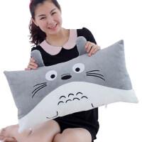 龙猫抱枕 床头靠垫靠枕 可拆洗情侣单双人枕头毛绒玩具娃娃
