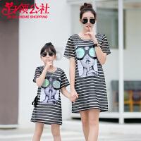白领公社 亲子装 2017新款潮韩版夏装裙子母女装家庭装条纹网状显瘦裙装