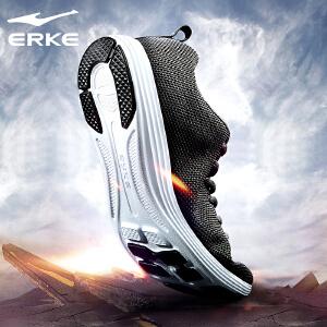 鸿星尔克erke跑步鞋男常规慢跑鞋时尚运动鞋透气网面跑鞋