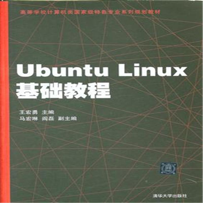 Ubuntu ...