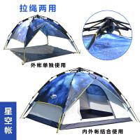 便携户外露营帐篷套装防雨大空间野外透气野营全自动帐篷