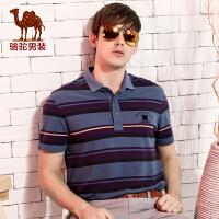 camel骆驼男装 新款男士翻领条纹T恤 商务休闲宽松短袖T恤 男