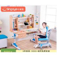 空大儿童学习桌椅套餐 可升降 小学生书桌+ 高品质课椅子