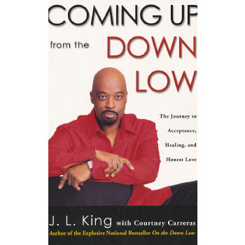 COMING UP FROM THE DOWN LOW(ISBN=9780307209795)