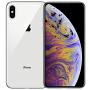 【当当自营】Apple 苹果 iPhone Xs Max 256GB 银色 全网通 手机