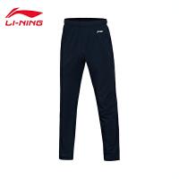李宁男子夏季跑步系列速干平口运动长裤运动服AYKL033