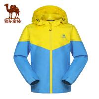 骆驼童装 儿童防风夹克 新款男女童运动休闲风衣 青少夹克