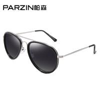 帕森新款蛤蟆镜时尚偏光太阳镜女士司机开车墨镜驾驶镜9506