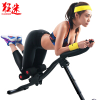 狂迷多功能立式收腹机折叠家用健腹器懒人健身器材腹肌训练器