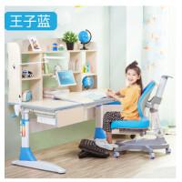 空大儿童学习桌椅套装 可升降小学生课桌写字台 + 儿童椅子