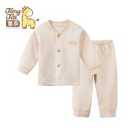 童泰新款宝宝家居套装彩棉婴儿纯棉内衣套装
