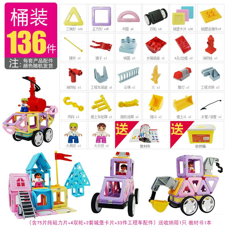 万格乐博士儿童益智拼装积木拼插玩具天安门伦敦桥建筑类积木男孩