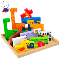 儿童木制拼板宝宝婴儿木质拼图益智早教智力玩具1-2-3-6岁以上