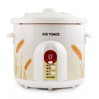 Tonze/天际 ZZG-W520T微电脑煮粥锅电炖锅炖汤预约定时2L燕麦功能