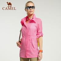 camel骆驼户外女款皮肤风衣 春夏新款 透气开衫中长款皮肤衣