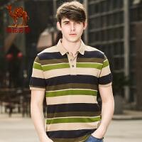 camel骆驼男装 新款男士短袖T恤 衬衫领条纹修身夏季t恤