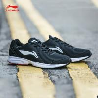 李宁男子轻质跑步鞋运动鞋ARBL037