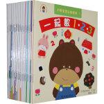 小熊宝宝系列套装(全25册)