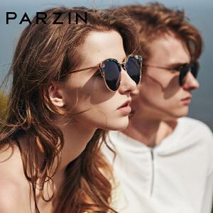 帕森偏光太阳镜 时尚女士炫彩膜大框潮墨镜驾驶镜 新品9652