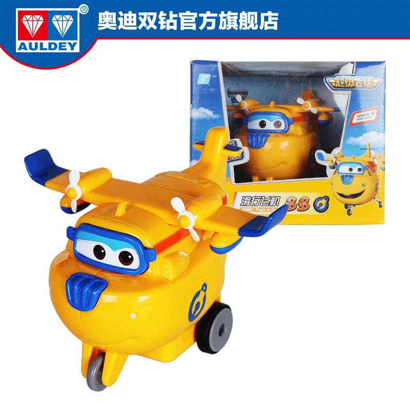 [当当自营]奥迪双钻 auldey 超级飞侠 儿童玩具男孩益智滑行飞机-多多