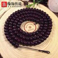 缘饰传说藏传古法朱砂供星月菩提子正月高密星月菩提108颗佛珠手串
