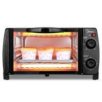 【当当自营】Midea美的 电烤箱 10升 T1-L101B