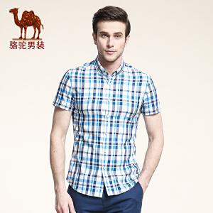 骆驼男装 夏季新款桑蚕丝短袖衬衫 休闲格子修身棉短袖衬衣男
