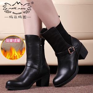 玛菲玛图 秋冬真皮保暖短靴英伦骑士靴舒适粗跟皮带扣高跟女靴2576-0800