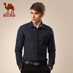 骆驼男装 秋款新款尖领波点微弹休闲长袖衬衫 衬衣男