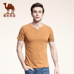 骆驼男装 夏季新款微弹V领绣标修身青年棉质休闲短袖T恤衫男