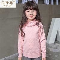 【当当自营】贝康馨童装 女童花蕊领套头毛衫 韩版时尚经典领型设计毛衫新款秋装