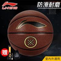 LINING李宁篮球 比赛训练球PU耐磨防滑篮球 043-1 室内室外用球 控球手感舒适