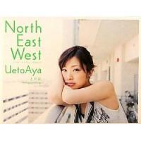 [现货]上户彩写真集 『North East West』 日文写真集 日版