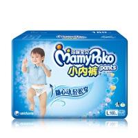[当当自营]妈咪宝贝 小内裤 拉拉裤(裤型) 尿不湿 男L160片(适合9kg-14kg)