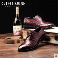 杰豪 新款布洛克雕花男鞋英伦系带休闲真皮鞋男士青年复古鞋G58115