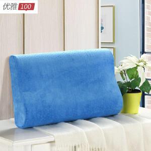 【特价】枕头 慢回弹多色可选 天鹅绒弓形记忆枕  枕头  枕芯  记忆枕 慢回弹 舒适枕芯50x30x10/7cm