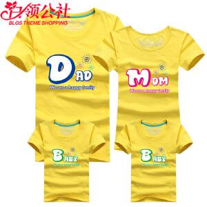 白领公社 亲子装 夏季新款卡通爸爸妈妈父子母女一家三口全家装家庭装男女宝宝童装棉卡通短袖T恤