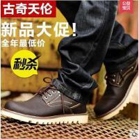 古奇天伦男鞋 男士休闲鞋真皮子英伦大头皮鞋 潮流厚底工装鞋 5102