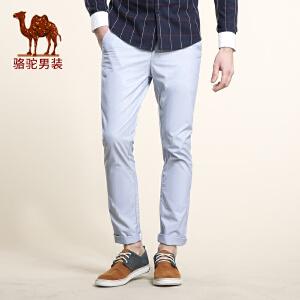 骆驼男装 春季新款无弹中腰直筒商务休闲长裤 男条纹休闲裤薄